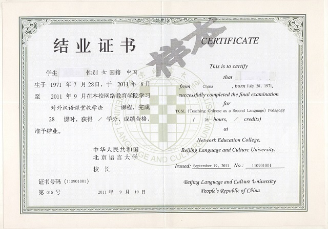 Online Chinese Certificates with BLCU ChineseBLCU Chinese