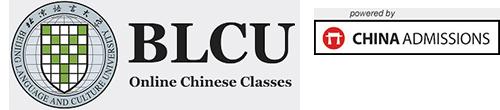 BLCU Chinese